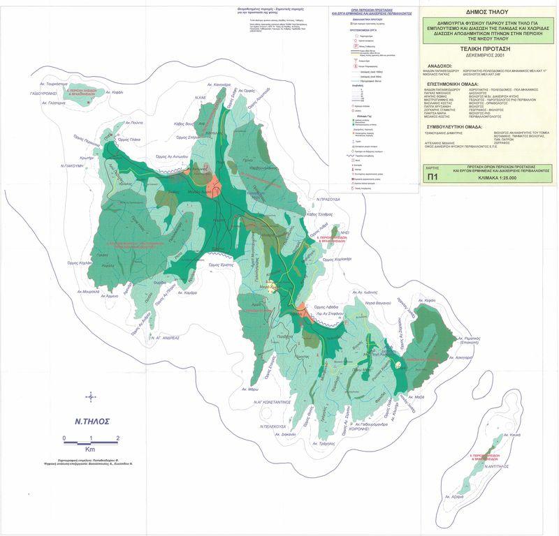 Map Tilos Park