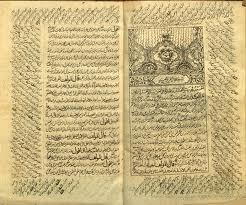 Arabic Writings Iraq